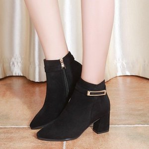 High Top Frosted Leather Pointed Women &#039 ;S Single Shoes In Autumn And Winter Thick Heels High Heels Short Boots