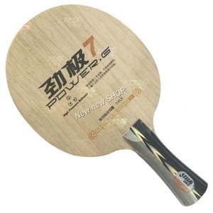 DHS POWER.G7 PG7 PG 7 PG-7 Table Tennis PingPong Blade T191026
