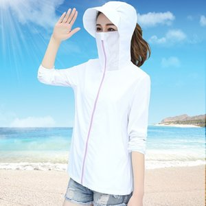 Sun-Proof Clothing Womens 2020 Summer New UV Protection Korean-Style Short Thin Outdoor Cycling Sun-Protective Jacket Trench