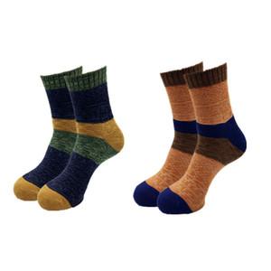 20ss Estate Uomo Sock breve Grey barca calzini mens basso per aiutare i calzini corti mens calzini grigi per gli uomini Donne Unica