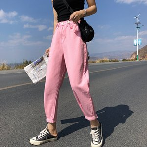 GUUZYUVIZ Casual Jeans mujer de la alta cintura suelta Denim Harem Mujer Plus Tamaño elegantes jeans para mujeres Combinaison Pantalon Femme Y200417