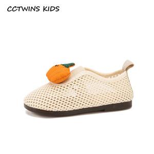 CCTWINS enfants Chaussures 2020 Slip Spring Baby Girls Mode sur Chaussures Enfants Baskets Casual Chaussures de sport tout-petits FC2812