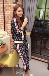 Early autumn and early autumn ins super hot two-piece pants knitted suit handsome women BF cool women's clothes weird hip-hop autumn