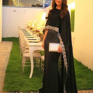Caftan noir robes de soirée Dubaï abordable sirène cape robe de soirée formelle 2020 nouvelle longue robes de soirée pour une occasion spéciale
