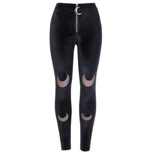 Rosetic Женщины Брюки готические повседневные брюки Crescent Висячие замша Удобные брюки Punk Женский Dark Goth Girl Black