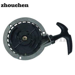 Мотоцикл алюминиевый сплав тянуть стартер двигателя тянуть стартер подходит для 47cc 49cc 2 Stoke двигатели байк LSL-004
