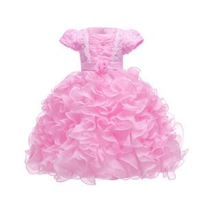 American Style vestido de manga curta Flower Princesa Girl Dress Organza Tutu Eur infantil Multicolor Lace lindo vestido 28