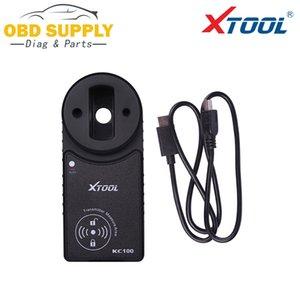 VW45th IMMO를 들어 XTOOL X100 PAD2 작업 XTOOL 원래 KC100