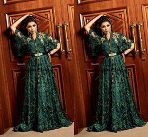 2020 árabe de Dubai Hunter verdes vestidos de noche formales con ocasión de manga larga musulmán Kaftan Abaya 3D del cordón floral de baile vestido