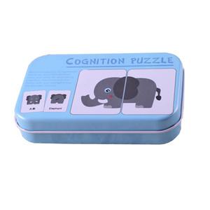 Baby Enlightenment 조기 교육 장난감인지 카드 과일 / 동물 / 교통 3D 카드 Montessori Materials 영어 게임 어린이