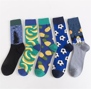 6 colors Man character fashion jacquard socks Combed cotton causal happy socks Mid-calf colorful socks with banana pineapple football