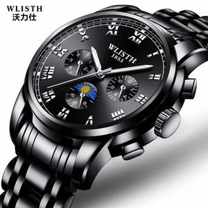 WLISTH 블랙 시계 남자 남자 손목 시계 패션 스테인레스 스틸 쿼츠 방수 정통 스포츠 브랜드 시계 XF1339