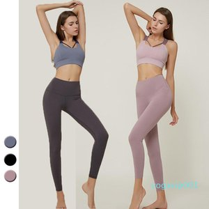 Solid Color Sexy Fitness Running Clothing Push-up Yoga Suit Suit Beauty Back Sports Bra Fitness Running Two-piece