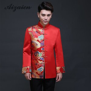 Traditional Chinese Dragon Costume Men Embroidery Cheongsam Shirt Red Qipao Top Oriental Mens Clothing Groom Traditions Jacket
