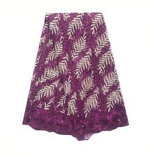 Nigerian Hochzeit Spitze-Material Tulle Schweizer Spitze-Gewebe Magenta Lila afrikanische Spitze-Gewebe-2019-Qualität für Partei-Kleid