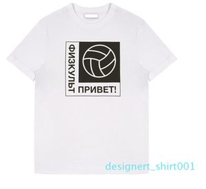 World Cup Russian Print Mens Short Sleeved T-shirt Gosh Rub Women Cutton Casual Fashion Tshirt Lovers Crew Neck Tees d01