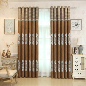 Cortinas para sala de estar Comedor Dormitorio Chenille Jacquard Shade, ambiente de moda europeo y americano Clásico Blackout Cloth
