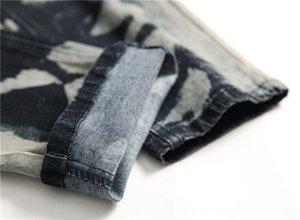 Mens Grau Spots Regular-Jeans Stretch Langer Bleistift Designer Hosen mittlere Taillen Drucken Herren-Hosen