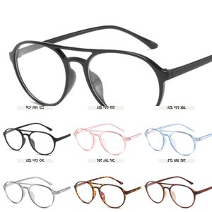 Transparent personalized double beam men's and women's oval frame plain glasses fashion glasses frame