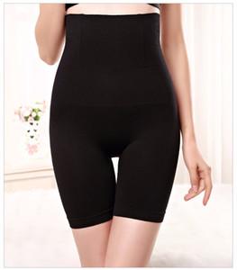 roupas Mulheres cintura alta Calcinhas Shaping respirável corpo Shaper Emagrecimento Tummy shapers Underwear calcinha 2019 das mulheres