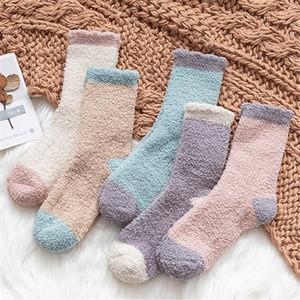 Kış mercan kadife çorap ev kat çorap erkek ve kadınların yarısı kadife tüp kalın sıcak çorap toptan uyku havlu