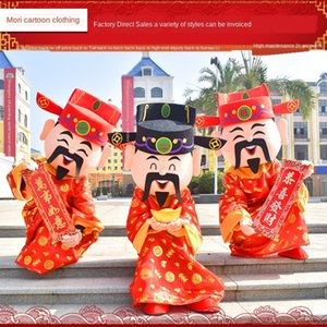 God Wealth cartoon doll adult costume 2020 mascot of the year of the rat Doll clothing festive animation New Year clothing