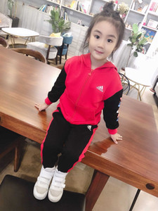 2019 autumn and winter new boys and girls sports shirt children's clothing children's brand-name clothing children's suit0466