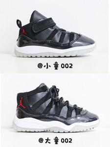 2020 New High Quality 1: 1 Kids Shoes 44V4RW