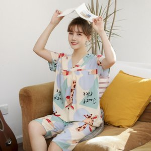 Pajamas Womens Summer Thin Short-sleeved Shorts Korean Version of Mori Cute Student Home Service Pajamas Set Casual Sleepwear Hot Sale