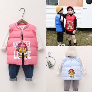 Children's ribbed children's baby winter vest cartoon down cotton vest boys and girls infant waistcoat