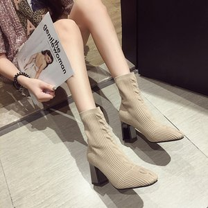 Knitting stretch fabric socks boots silver chunky ankle short botines square toe retro  booties winter women botas mujer