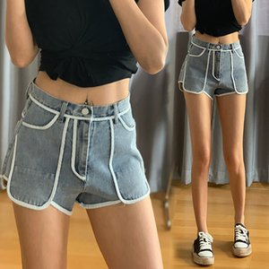2020 new sexy hit color high waist cowgirl shorts wide leg hot pants female wild A word denim shorts