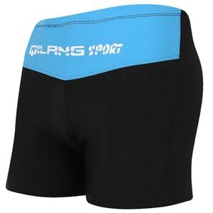 Men 'S Swimming Trunks For Bathing Board Shorts Men Surfing Liner Beach New Swim Shorts Mens Swimsuits Bathing Suit Swimwear Men