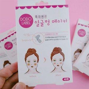 40pcs / lot V-Shape Face Lift Invisible Tape viso sottile Adesivo Doppio mento Face Lifting nastro cerotto adesivo Ascensore Strumento
