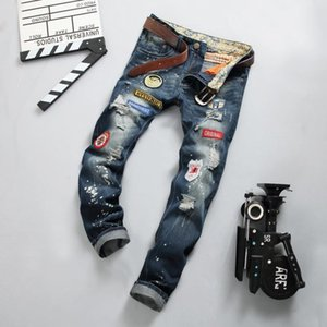 Men Jeans Fashion Patches Hole Washed Embroidery Bleached Long Distrressed Zipper Fly Straight Cotton Blend Size 28-34 11