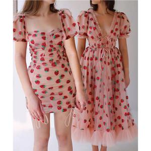 الصيف 2020 المرأة أنبوب أعلى الفراولة حقيبة والتطريز الترتر فقاعة كم الورك فستان تنورة