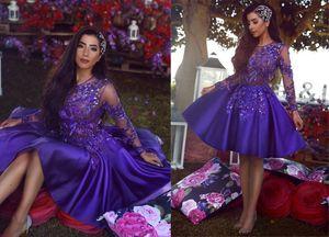 Abiti da sera corti blu royal Jewel Illusion Applique Abiti da ballo Tulle manica lunga Abito da cerimonia formale Abiti da ballo in pizzo satinato