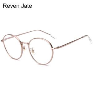 Reven Jate 1910 Oval ottico buco del culo pieno degli occhiali per uomini e donne della lega di modo elegante Eyewear