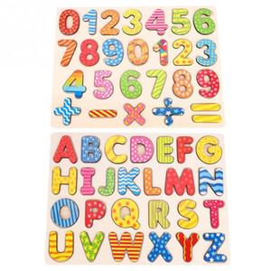Kinder aus Holz Puzzle 3D Hand Zupacken-Brett-Satz frühen Bildungs-Spielzeug-Puzzles aus Holz Spielzeug-Geschenk Kind Holz Spielzeug Lernen