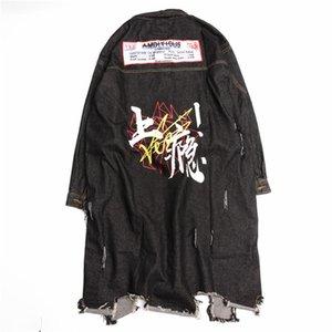 Урожай Hole Ripped Long Denim Trench куртка Мужчины Женщины Осень Зима Hip Hop Проблемные Denim тренчи Непостоянные Hem