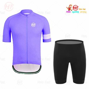 2020 New Breathable Quick Dry Kids Cycling Jersey Set Handsome Children Cycling Clothing Summer Bicycle Wear Clothing