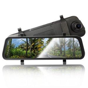 10 Inch 2.5d Screen Streaming Media Driving Recorder Gravity Sensor Parking Monitoring Loop Video Camera car