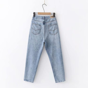 Korean-style Slimming Jeans Women's Loose-Fit High-waisted Retro Washing Water Harem Pants Capri Pants Sub-WOMEN'S Pants