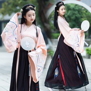 Donne Hanfu Dance Costume Outfit Donne Dinastia Qing Costume cinese Oriental Dress Abbigliamento tradizionale cinese DL3755