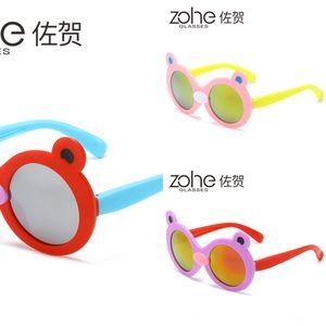 Candy-colored bear ear children's sun colorful cartoon glasses sunglasses baby's children's sunglasses