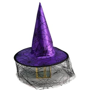 Hot Halloween Mesh Witch Hat Mysterious Veil Witch Cap Masquerade Costume Accessories Cosplay Costume Tools For Halooween Party