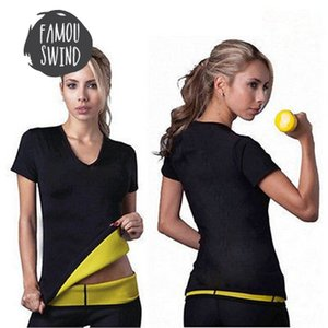 Womens Bodyshaper caliente Shapers Negro adelgaza la cintura de neopreno delgado fitness Tops Mujeres Íntimos ropa de calidad