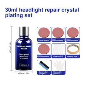 30ML Car Headlight Repair Coating Solution Repair Kit Oxidation Rearview Coating Headlight Polishing Anti-scratch Liquid