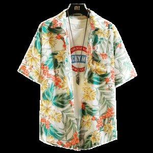 Mens Casual Camicia a maniche corte allentato grande formato Parklees stampa tropicale uomini camicia hawaiana retrò uomini più la camicia HH50CS
