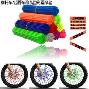 Off-Road Motorcycle Steel Wheels Universal Cor Spokes Carcaça Spokes pneu fio de aço Carcaça colorida Plastic Wrap